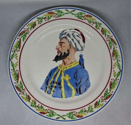 Sarreguemines militaire Tirailleur Algérien assiette peinte pochoir